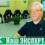Интервью Игоря Мамоненко белорусскому ББК